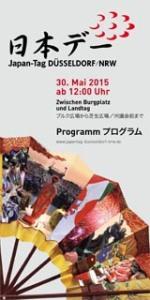 japantag_programm160